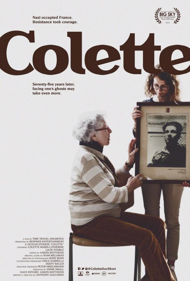 Колетт / Colette (2020)