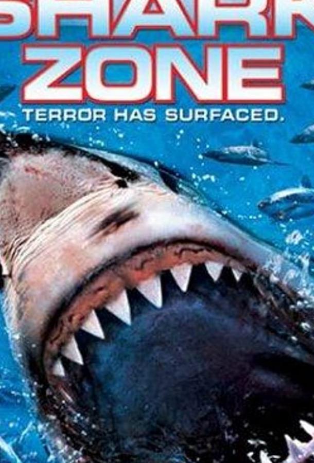 Акула Юрского периода / Shark Zone (2003)
