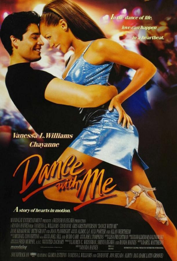 Танцуй со мной (1998) смотреть онлайн в хорошем качестве