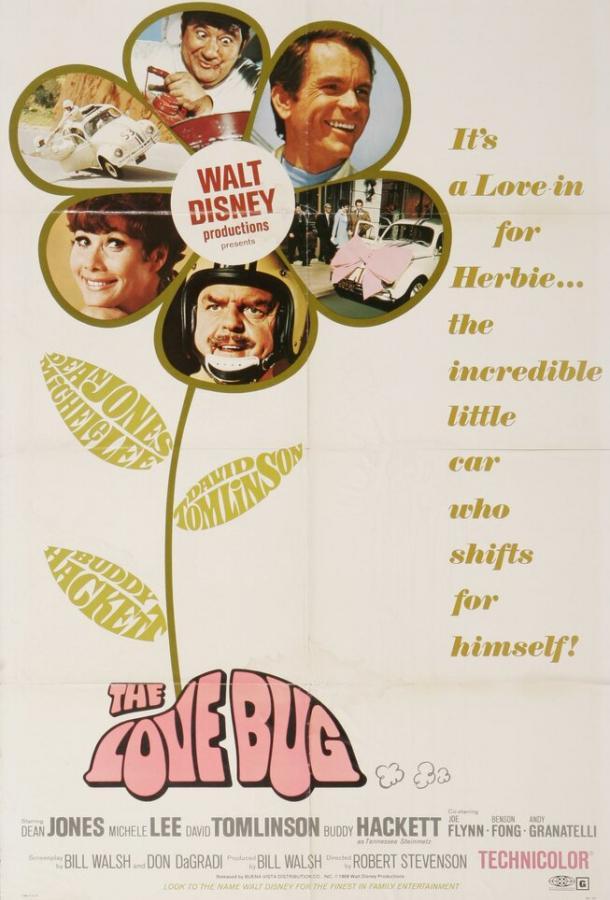 Фольксваген-жук (1968) смотреть онлайн