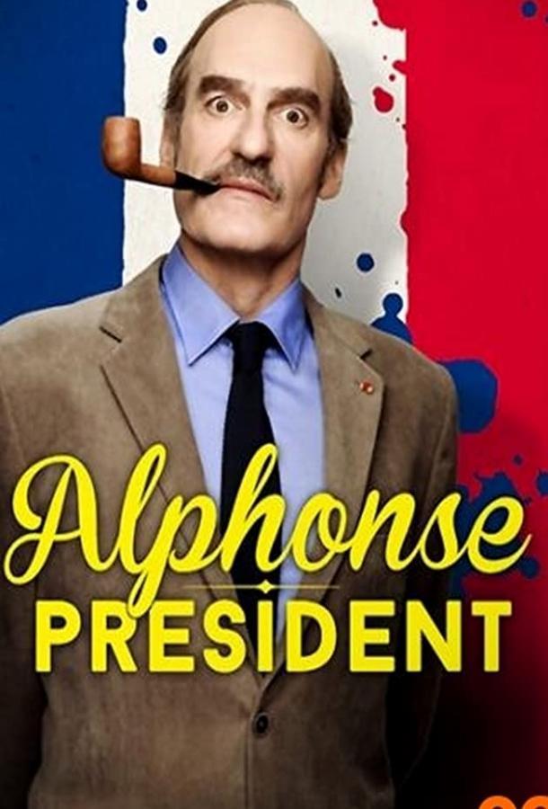 Сериал Альфонса в президенты (2017) смотреть онлайн 1 сезон