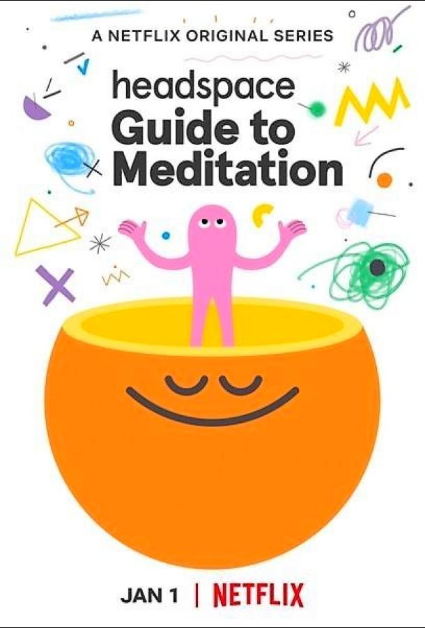 Сериал Headspace: руководство по медитации (2021) смотреть онлайн 1 сезон