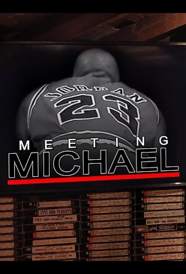 Meeting Michael (2021) смотреть онлайн