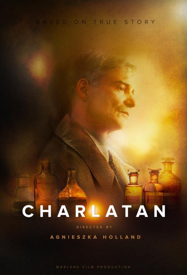 Шарлатан / Charlatan (2020)