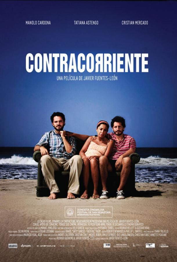 Подводное течение / Contracorriente (2009)