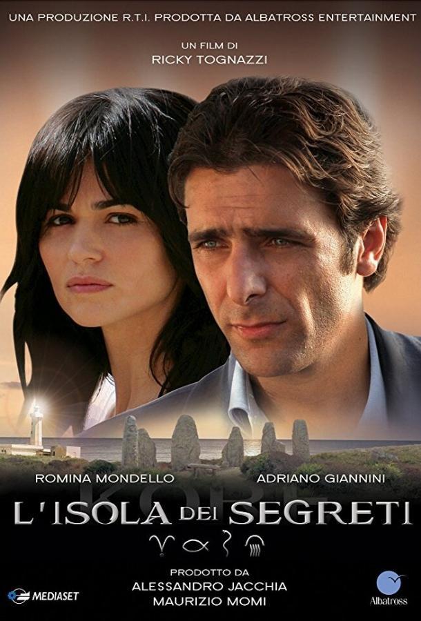 Остров секретов сериал (2009)