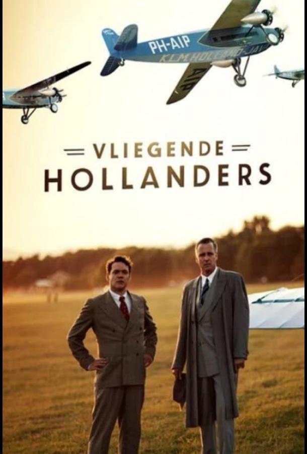 Сериал Летучие голландцы (2020) смотреть онлайн 1 сезон