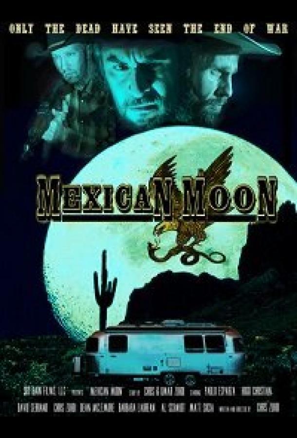 Мексиканская луна (2021) смотреть бесплатно онлайн