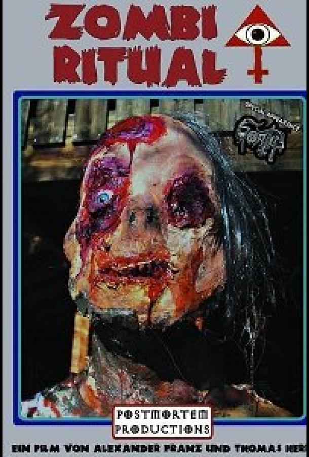 Ритуал зомби (2020) смотреть онлайн