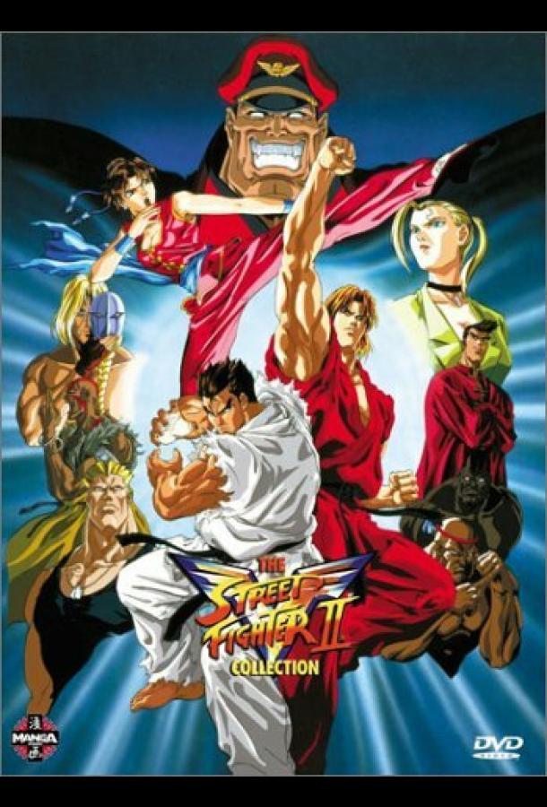 Сериал Уличный боец: Победа (1995) смотреть онлайн 1 сезон