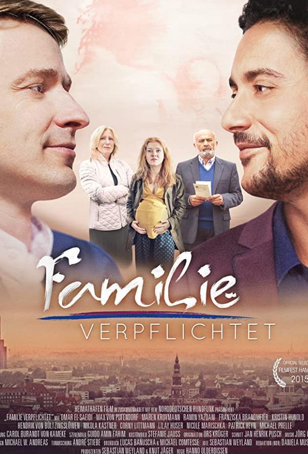 Семейные обязательства / Familie verpflichtet (2015)