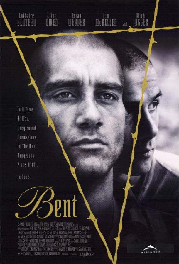 Склонность / Bent (1997)