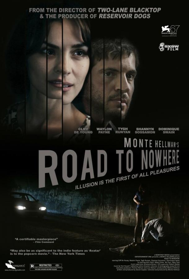 Дорога в никуда (2010) смотреть онлайн