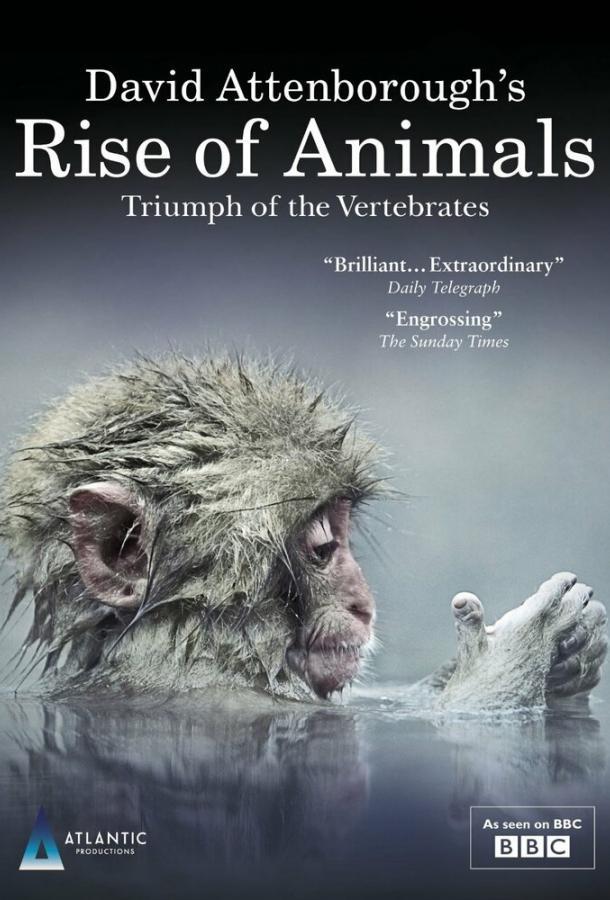 Сериал Восстание животных: Триумф позвоночных (2013) смотреть онлайн 1 сезон