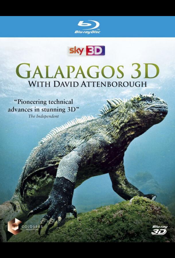 Галапагосы с Дэвидом Аттенборо / Galapagos 3D (2013)