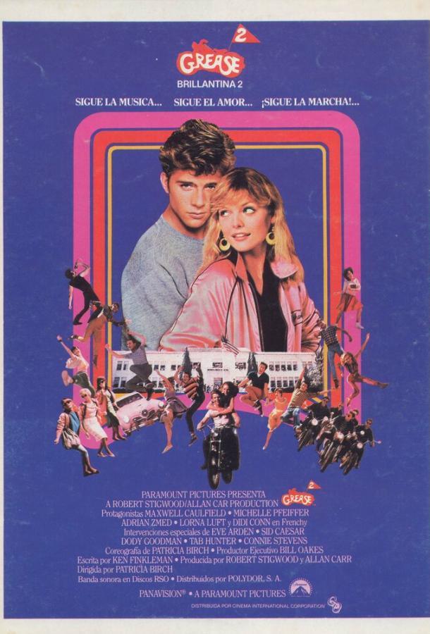 Бриолин 2 (1982) смотреть онлайн в хорошем качестве