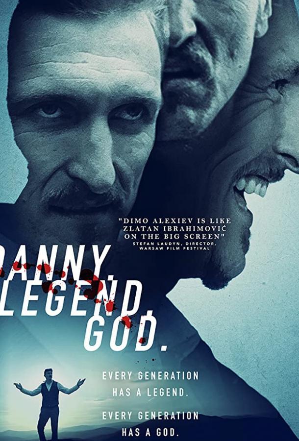 Данни. Легенда. Бог. (2020) смотреть онлайн в хорошем качестве