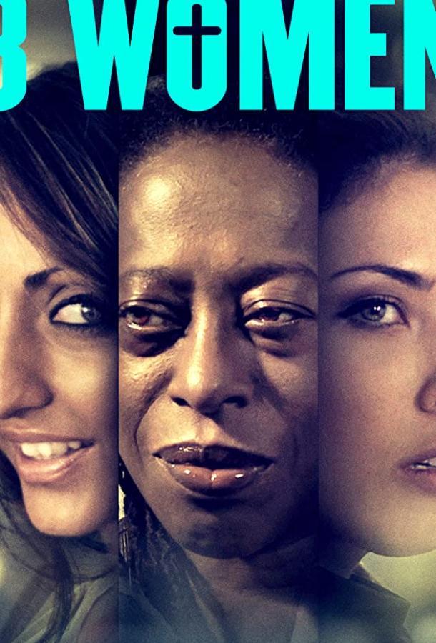 Три женщины (2020) смотреть онлайн в хорошем качестве