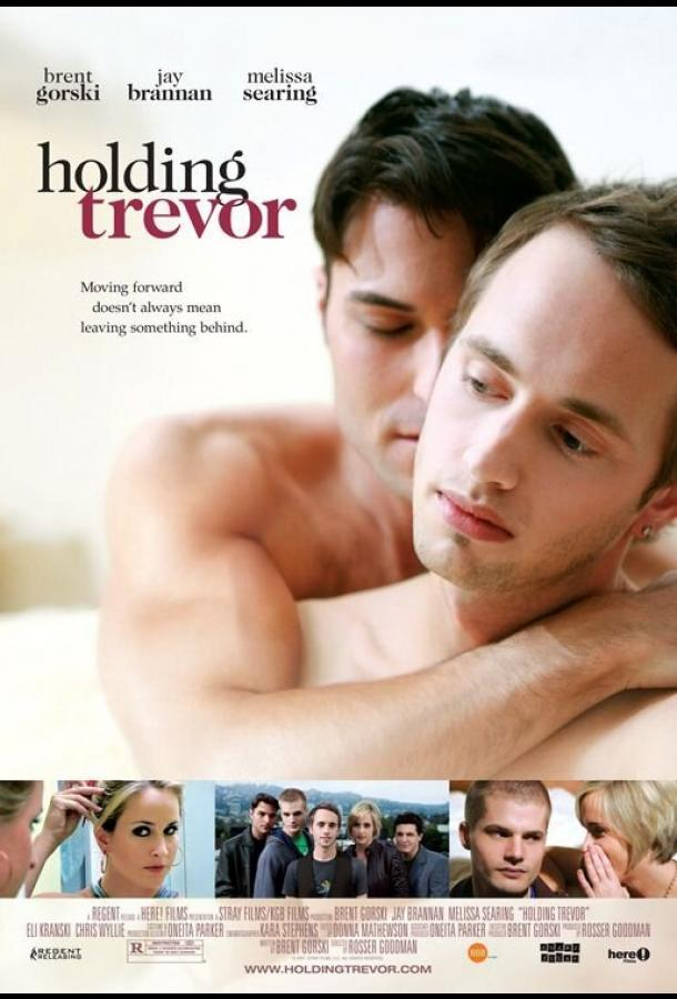 Обнимая Тревора / Holding Trevor (2007)