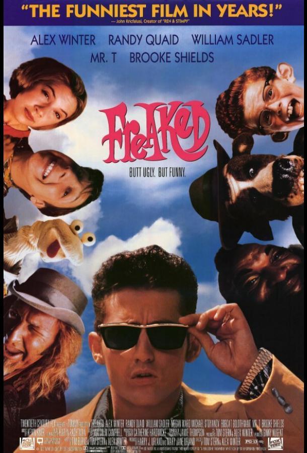 Уроды (1993) смотреть онлайн