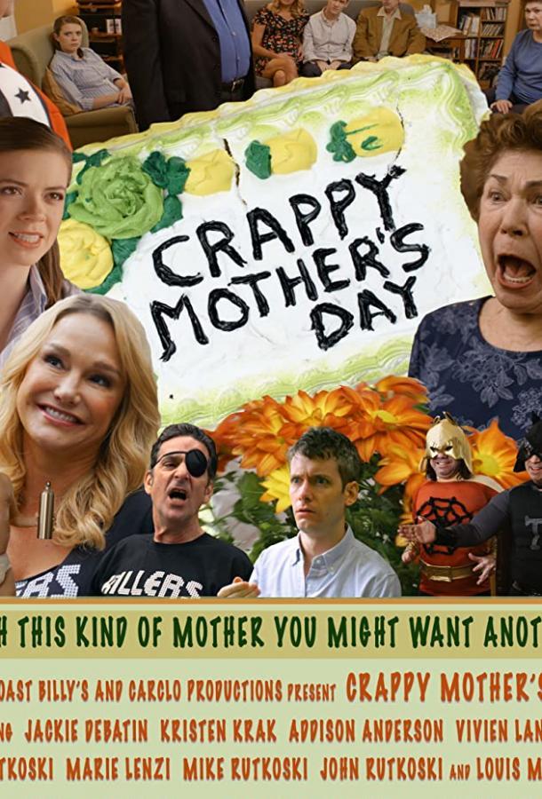Паршивый День матери (2019) смотреть онлайн в хорошем качестве