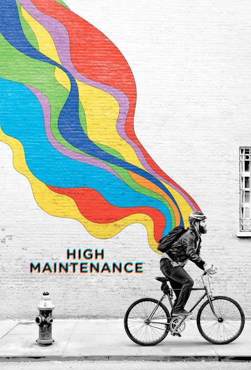 Кайф с доставкой / High Maintenance (2016)