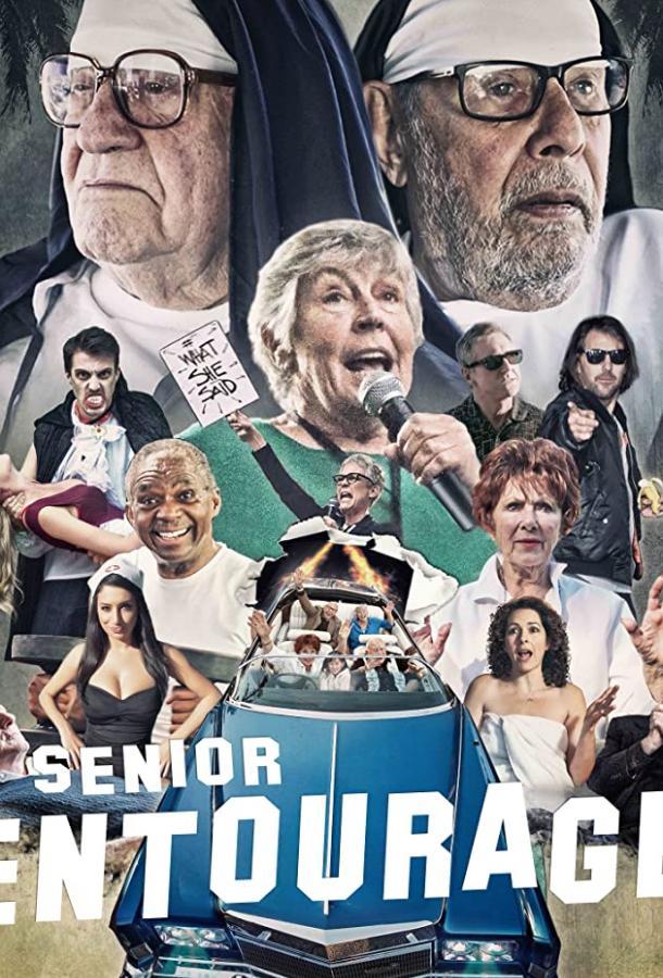 В кругу старших (2020) смотреть онлайн в хорошем качестве
