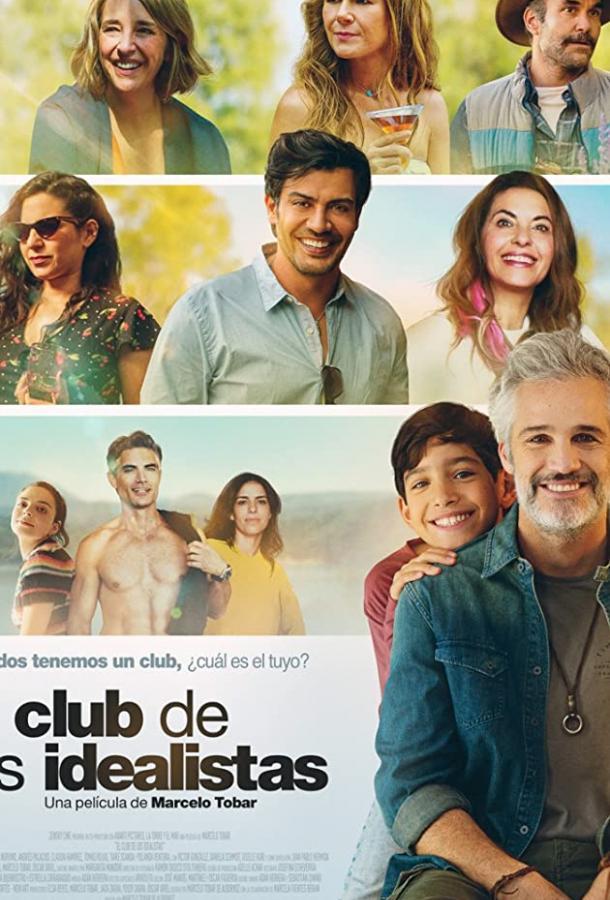 Клуб полуночников (2020) смотреть онлайн в хорошем качестве