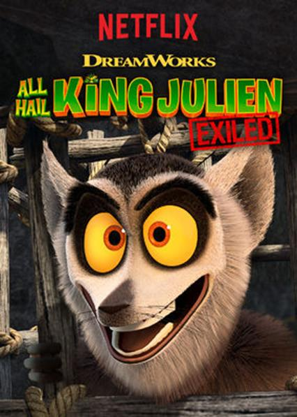 Да здравствует король Джулиан: Изгнанный / All Hail King Julien: Exiled (2017)