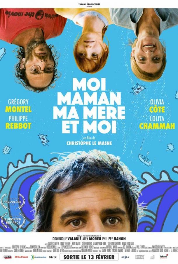 Moi, maman, ma mre et moi (2018) смотреть онлайн в хорошем качестве