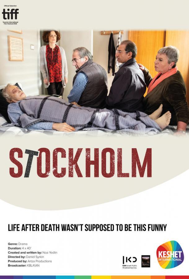 Сериал Стокгольм (2018) смотреть онлайн 1 сезон