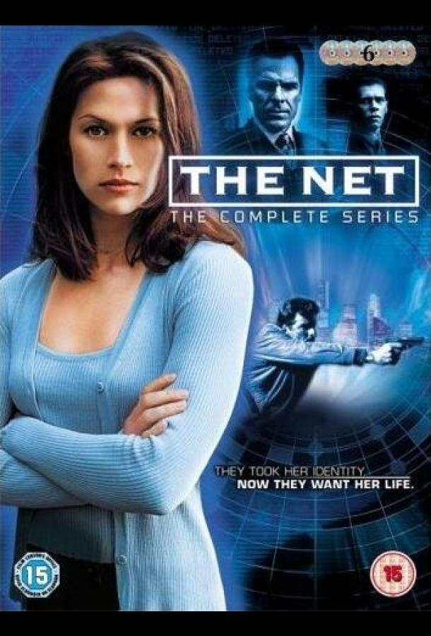 Сериал Сеть (1998) смотреть онлайн 1 сезон
