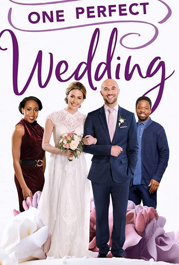 Одна идеальная свадьба (2021) смотреть онлайн в хорошем качестве