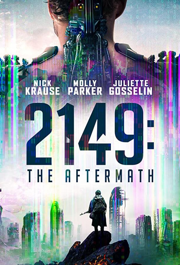 2149: Последствия войны