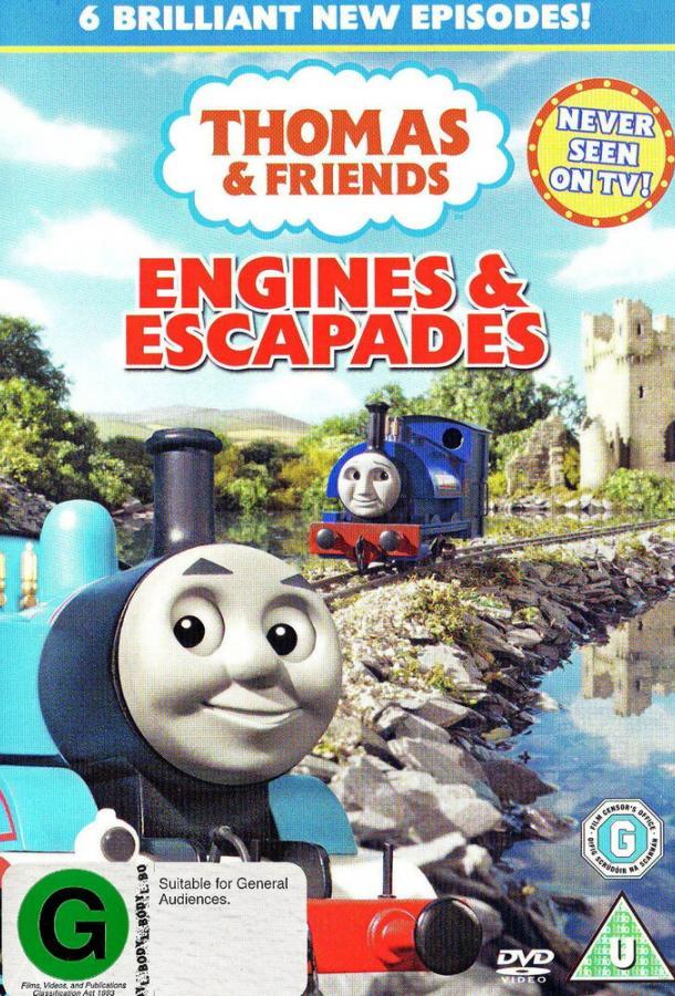 Паровозик Томас и его друзья / Thomas the Tank Engine & Friends (1984)