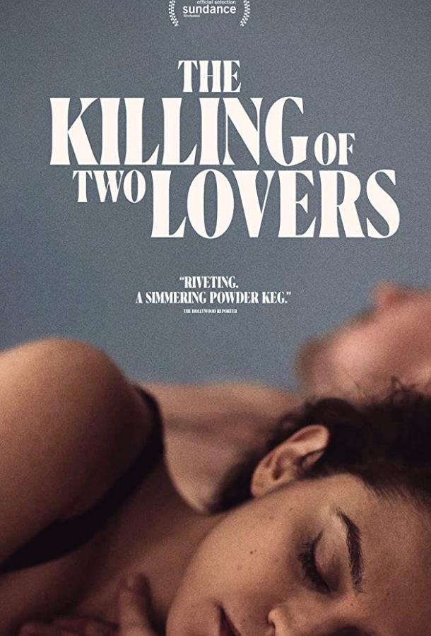 Убийство двух любовников (2020)