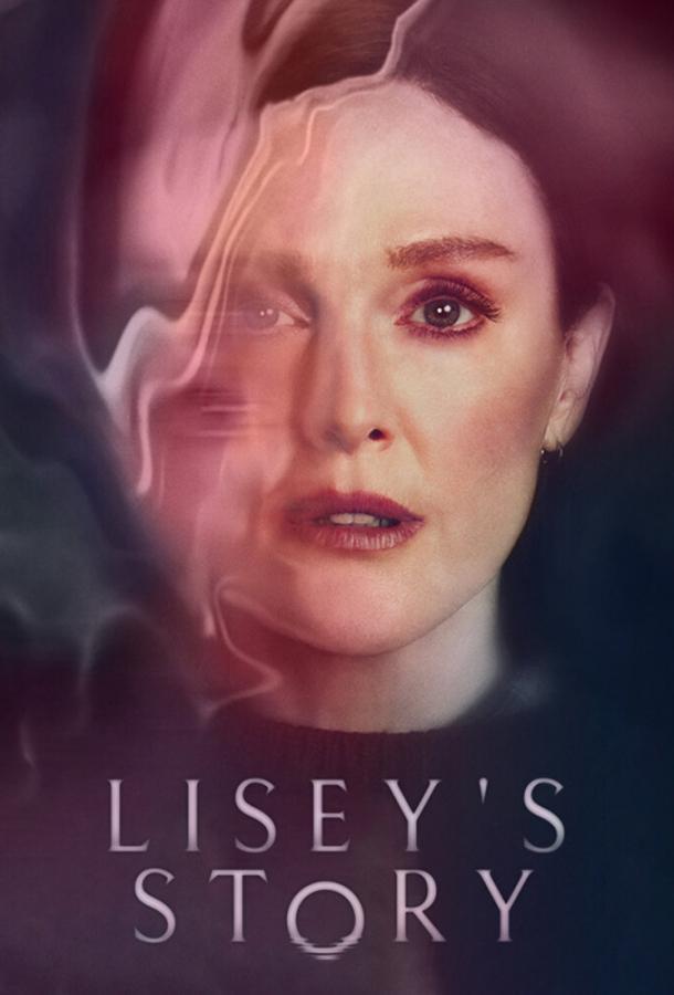История Лизи (2021) смотреть онлайн 1 сезон все серии подряд в хорошем качестве