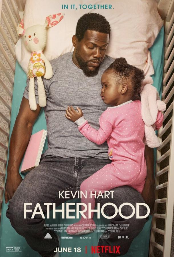 Отцовство (2021) смотреть бесплатно онлайн