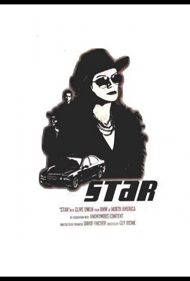 Звезда (2001) смотреть бесплатно онлайн