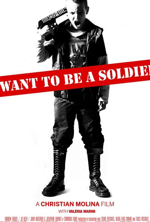 Я хочу стать солдатом / De mayor quiero ser soldado (2010)