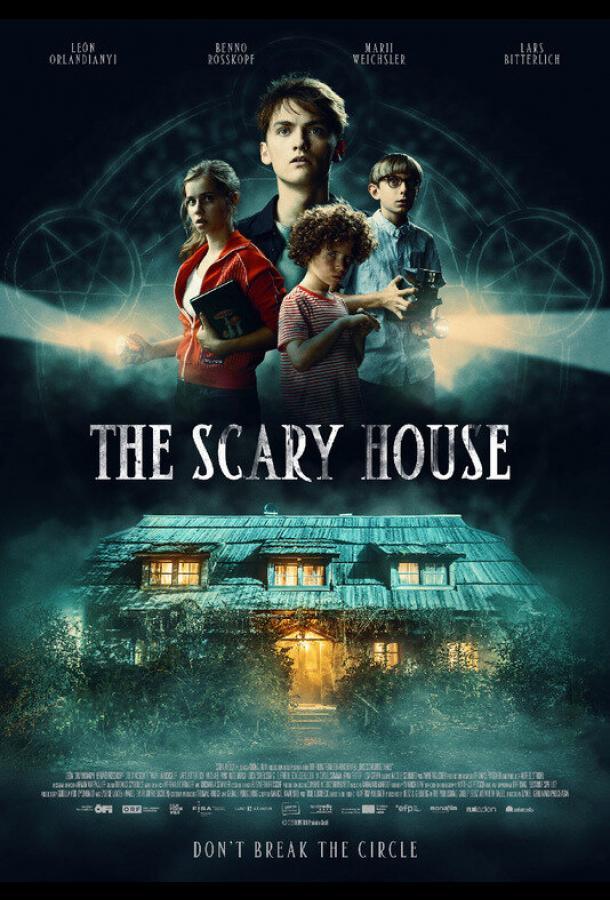 Страшный дом (2020) смотреть бесплатно онлайн
