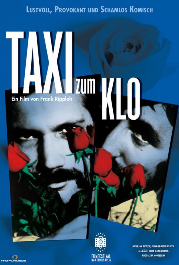 Такси до туалета / Taxi zum Klo (1980)