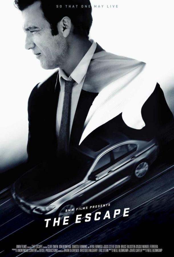 Побег / The Escape (2016)