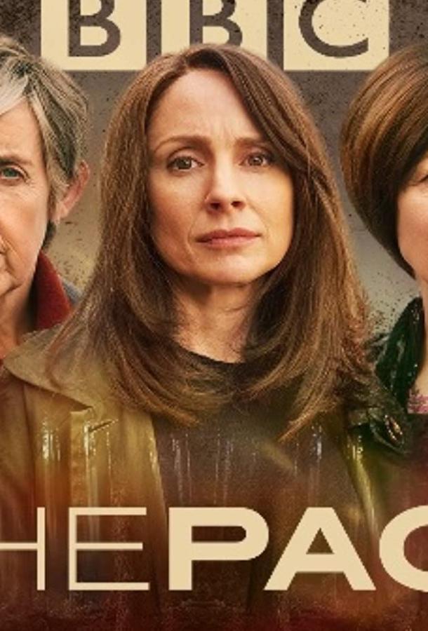 Сериал Пакт (2021) смотреть онлайн 1 сезон
