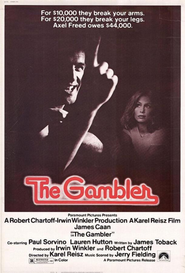 Игрок (1974) смотреть онлайн