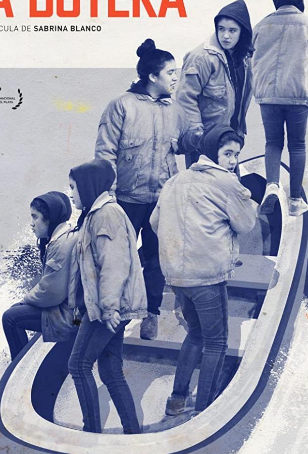 Лодочница фильм (2019)