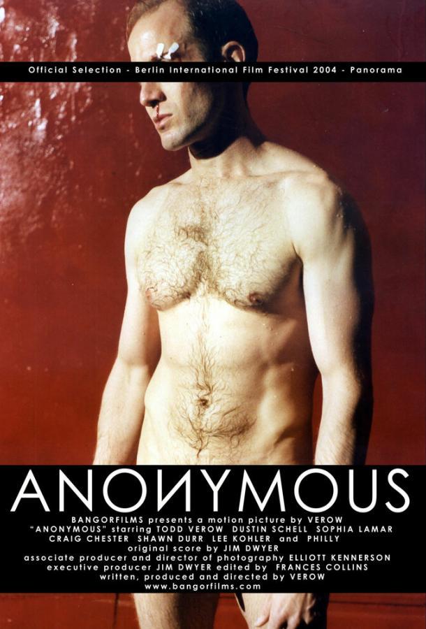 Аноним / Anonymous (2004)