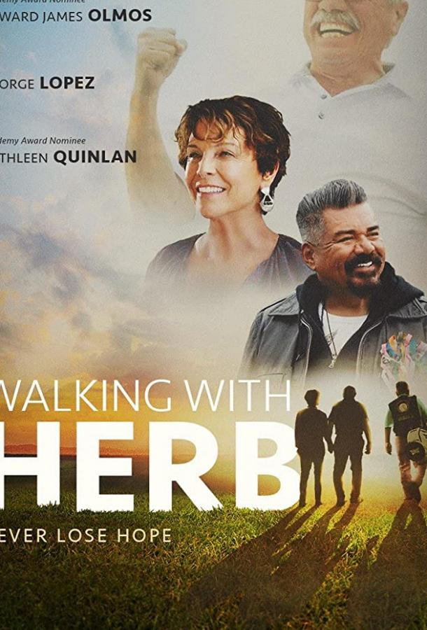 Прогулка с Гербом / Walking with Herb (2021) смотреть онлайн
