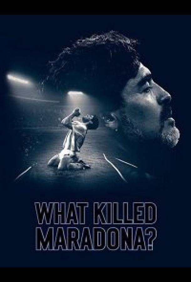 Что убило Мадону? (2021) смотреть бесплатно онлайн