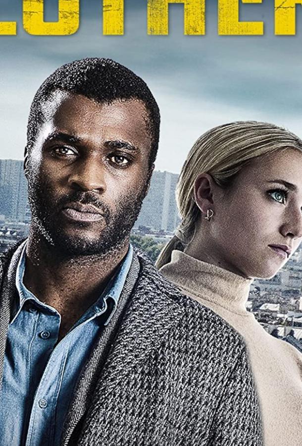 Luther (2021) смотреть онлайн 1 сезон все серии подряд в хорошем качестве
